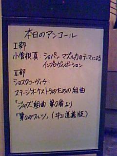 b0031055_17305370.jpg
