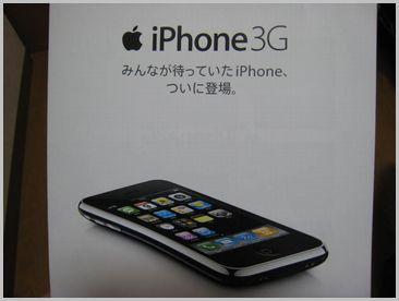 f0099455_23432799.jpg