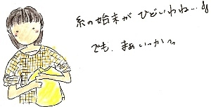 f0113455_19421048.jpg