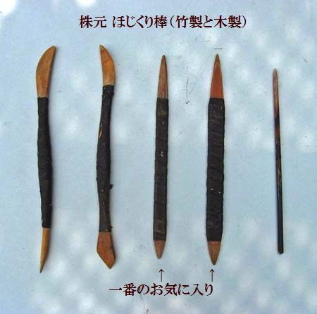 ◆愛用の東洋蘭栽培用具             No.317_d0103457_2212649.jpg