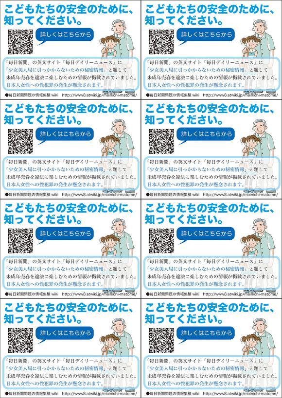 e0064858_2156100.jpg