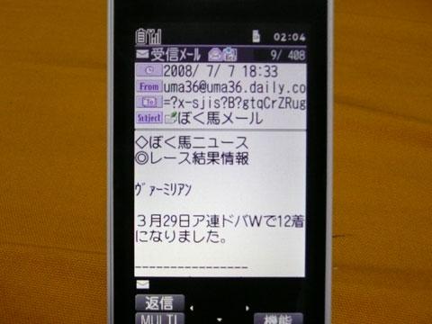タイム・マシン_a0036685_2154764.jpg
