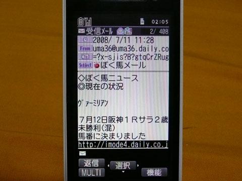 タイム・マシン_a0036685_2155612.jpg