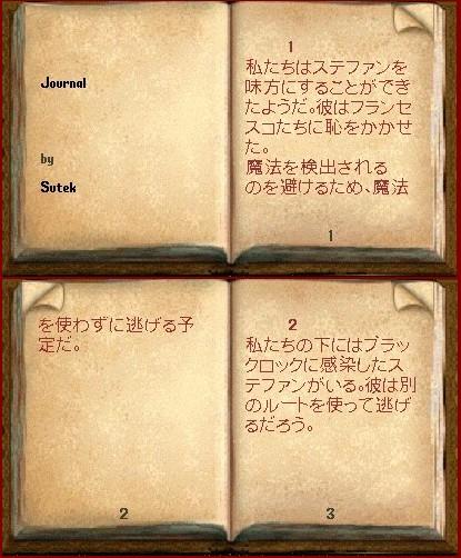 b0096491_8331229.jpg