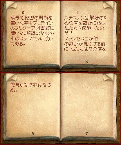 b0096491_8351243.jpg