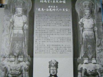 f0120102_1685867.jpg
