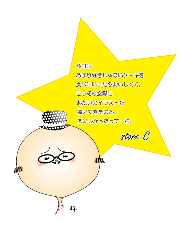 b0157604_2343214.jpg