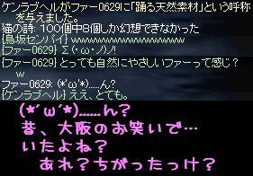 f0072010_17585713.jpg