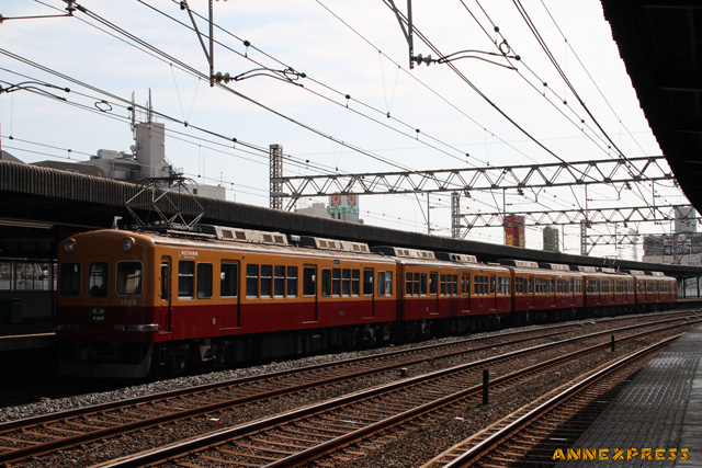 大和田駅_c0018117_22545467.jpg