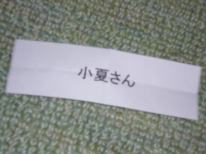 d0087418_20112546.jpg