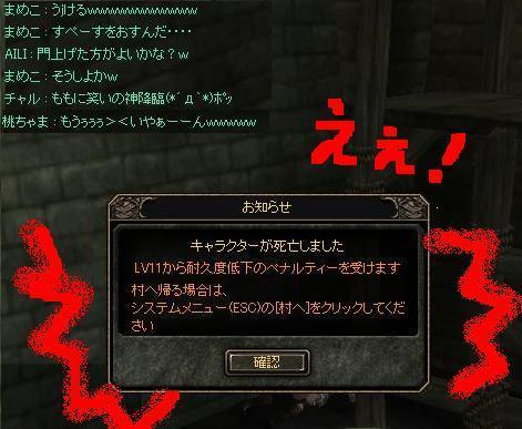 c0133821_1371362.jpg