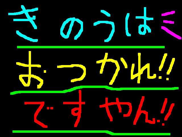 f0056935_15333484.jpg