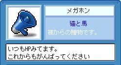 a0099442_4301647.jpg