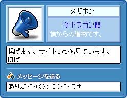 a0099442_4311961.jpg