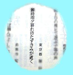 d0039443_133169.jpg