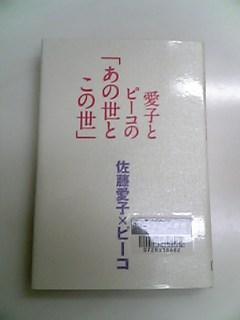 e0087443_7555589.jpg