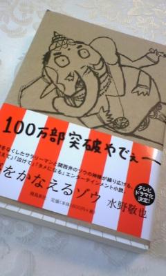 本、読み終わったよー_e0114246_032277.jpg