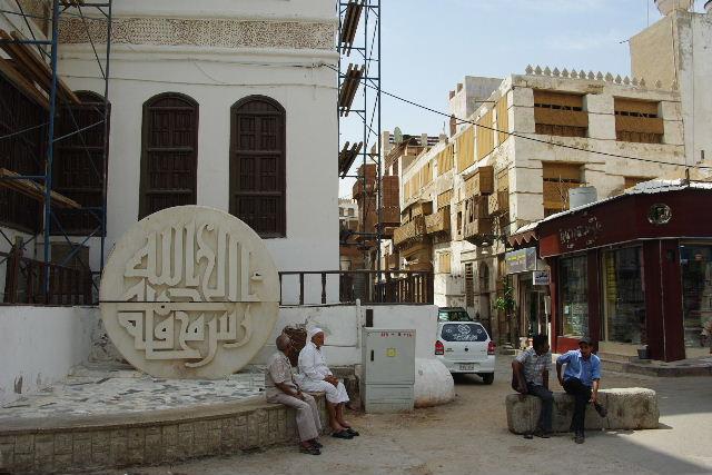 サウジアラビア (36) ジェッダ散策 <1>_c0011649_13521717.jpg
