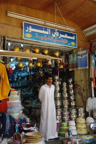 サウジアラビア (36) ジェッダ散策 <1>_c0011649_13564254.jpg