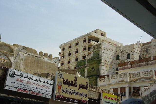サウジアラビア (36) ジェッダ散策 <1>_c0011649_1401032.jpg