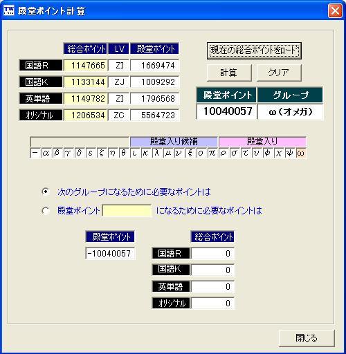 c0031749_11101575.jpg