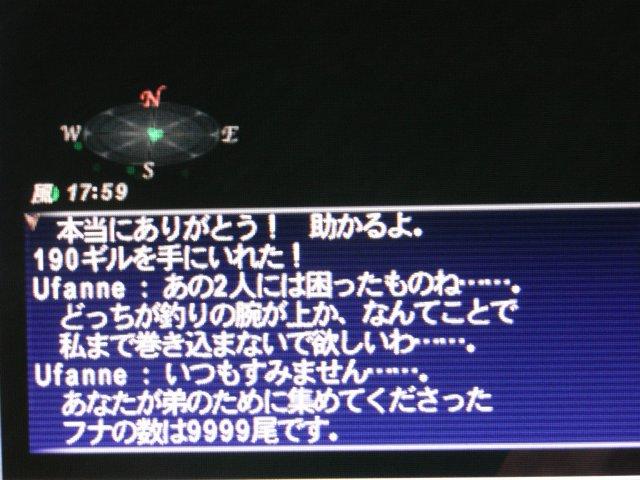 b0044564_1738873.jpg