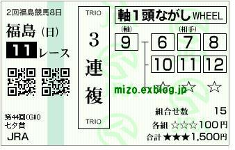 b0042567_1210551.jpg