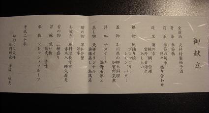 f0103873_004278.jpg