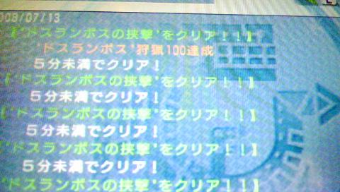 f0168780_9443973.jpg