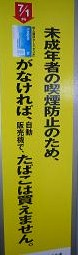 b0138985_1753355.jpg