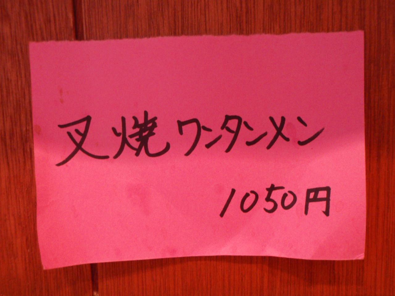 f0178991_00184.jpg
