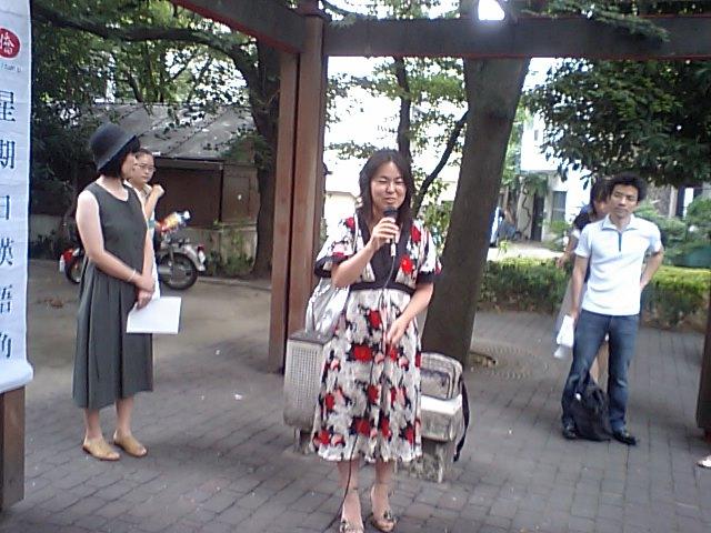 第48回漢語角開催写真その5 自己紹介するの様子_d0027795_16221732.jpg