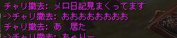 c0022896_1119156.jpg