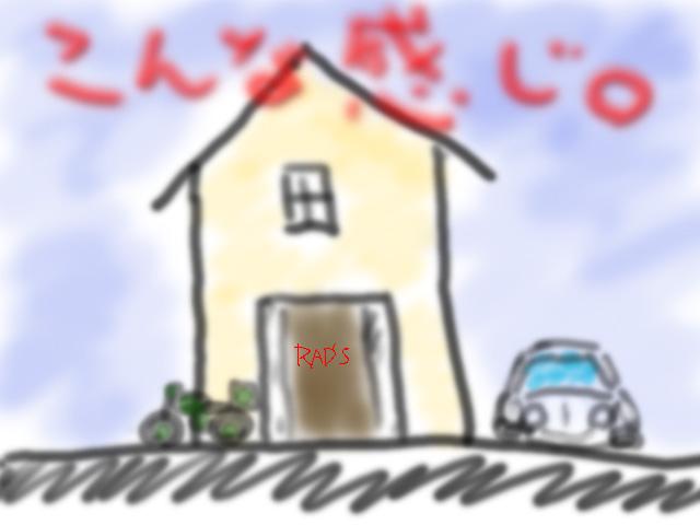 b0157006_23256.jpg