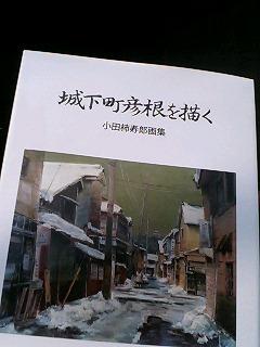 f0017409_20111136.jpg