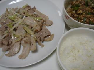 豚トロと豚バラの塩炒めとネバネバ丼_c0025217_1441679.jpg