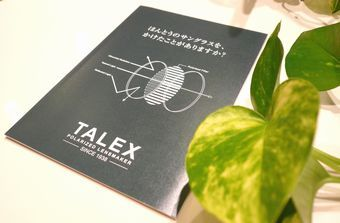 TALEXレンズ認定のプロショップです。  byギョクホー堂_f0076925_23344820.jpg