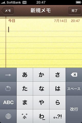 d0007533_2050074.jpg