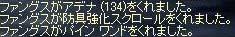 d0005937_1925774.jpg