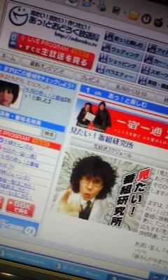 ネックテレビ出演_e0114246_19474480.jpg