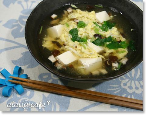 ふわふわ♪シラスと豆腐の玉子とじ_a0056451_1471771.jpg