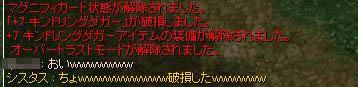 c0050051_1195184.jpg