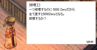 c0050051_1203067.jpg