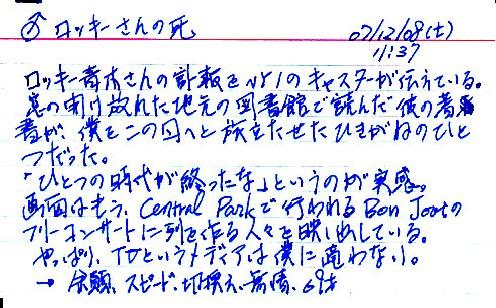b0063957_64697.jpg