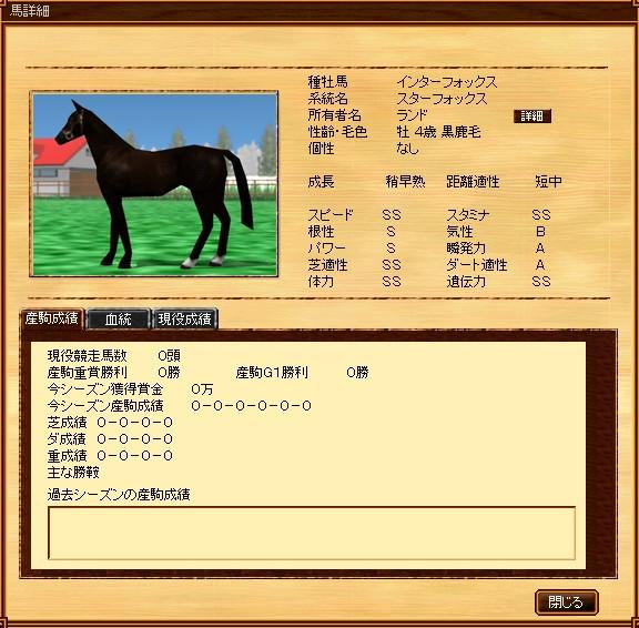 b0147360_1595051.jpg