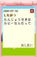 e0061461_18594626.jpg