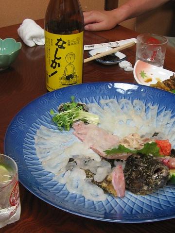 """夏魚""""虎魚(オコゼ)""""と「なしか!」・・・居酒屋かっぽう「いそ舟」_c0001578_0232820.jpg"""
