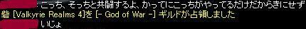 b0137297_23595791.jpg