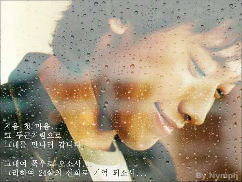 ★Rainが新しいアルバムを直接プロデュース_c0047605_849653.jpg