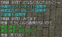 c0031810_2328541.jpg